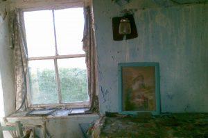 """La casa rota"" (foto: Rafaela Calabrese)"
